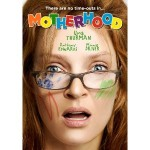 Motherhood: Watching my life in a movie