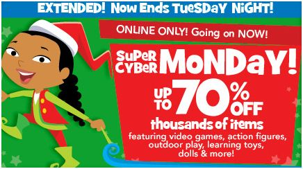in case you missed it toys r us cyber monday sale extended mommies with style. Black Bedroom Furniture Sets. Home Design Ideas