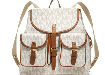Desperately Seeking… A Cute Backpack.